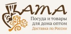 Ата-НН