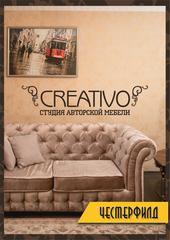 ИП Жанбекова студия мебели CREATIVO