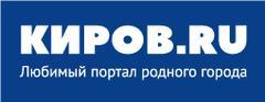 КИРОВ.RU