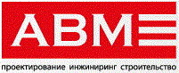 Архитектурное бюро АВМ
