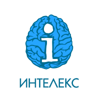 Интелекс