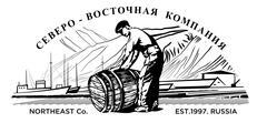 СевероВосточная Компания