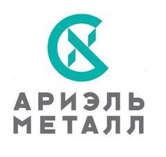 Ариэль Металл