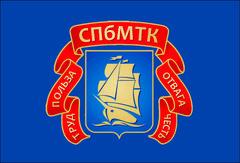 СПб ГАПОУ Морской технический колледж имени адмирала Д.Н.Сенявина