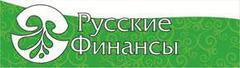 МКК Русские Финансы Микрозаймы