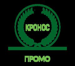 Кронос-Промо