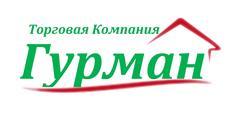 Торговая Компания Гурман