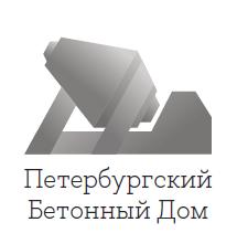 Петербургский Бетонный Дом