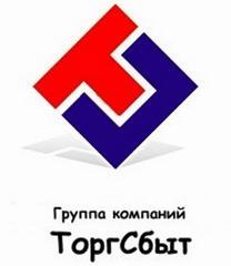 Группа компаний ТоргСбыт