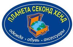 Логистика СПб