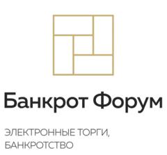 Банкротфорум
