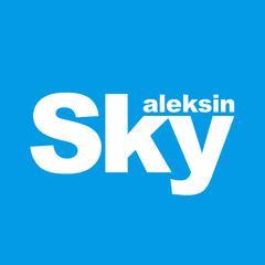 АлексинСкай