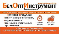 Малеева М. Н.