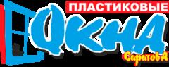Окна Саратова