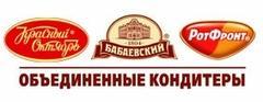 Представительство Общества с ограниченной ответственностью «Объединенные кондитеры» в Республике Казахстан