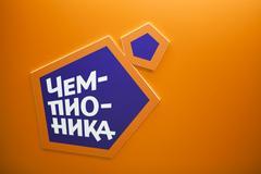 Чемпионика-Омск