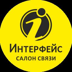 Компания сотовой связи Интерфейс