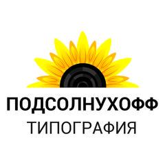 Типография Podsolnuhoff