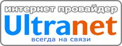ТК Ультранет