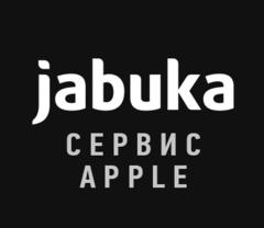 Ябука.ру