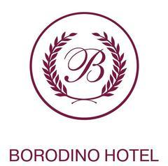 Бородино, бизнес-отель