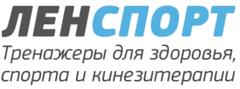 ЛЕНСПОРТ