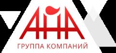 АНА, Группа компаний