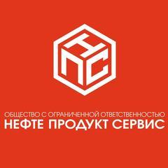 НефтеПродуктСервис