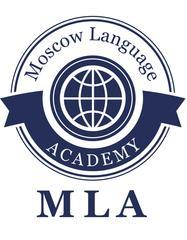 Московская академия иностранных языков