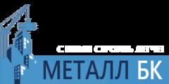 МЕТАЛЛ БК