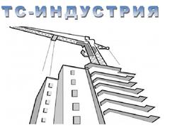 ТС-Индустрия