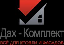 ДАХ-КОМПЛЕКТ