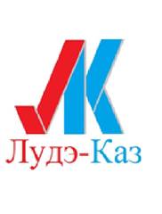 СП Лудэ-Каз