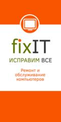 Fix iT Service