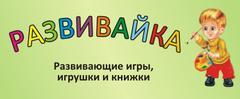 Гуськова Н.Л.