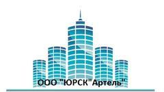 ЮРСК Артель