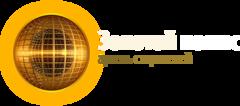 Артель старателей Золотой полюс