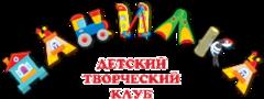 Рудакова Светлана Александровна