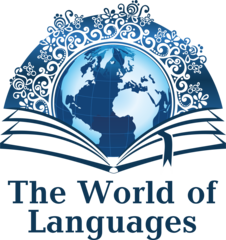 THE WORLD OF LANGUAGES, ИП