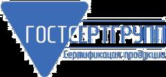 Гостсертгрупп Орел
