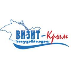 Турбюро Визит-Крым