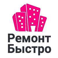 Ремонт Быстро