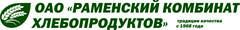 Раменский комбинат хлебопродуктов