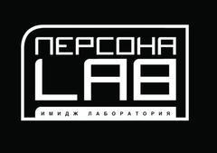 Сеть салонов красоты Персона (ИП Цыганкова Елена Валентиновна)