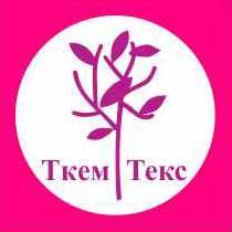 ТкемТекс