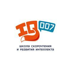 Школа скорочтения и развития интеллекта IQ007 (ИП Вьюшкова Мария Евгеньевна)