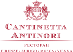Итальянский ресторан CANTINETTA ANTINORI