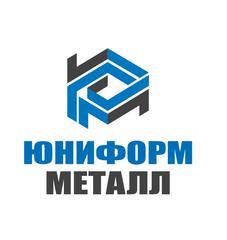 Юниформ Металл