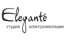 Элеганте