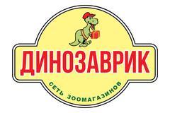 Сеть зоомагазинов Динозаврик